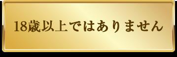 交際クラブ デートクラブ クラブ東京 出口